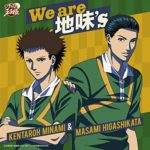 We are 地味's/「新テニスの王子様」 南 健太郎&東方雅美